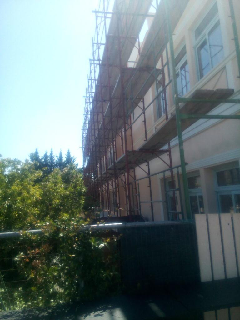 προετοιμασία θερμοπρόσοψης Αθήνα
